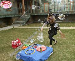 пиратский детский праздник