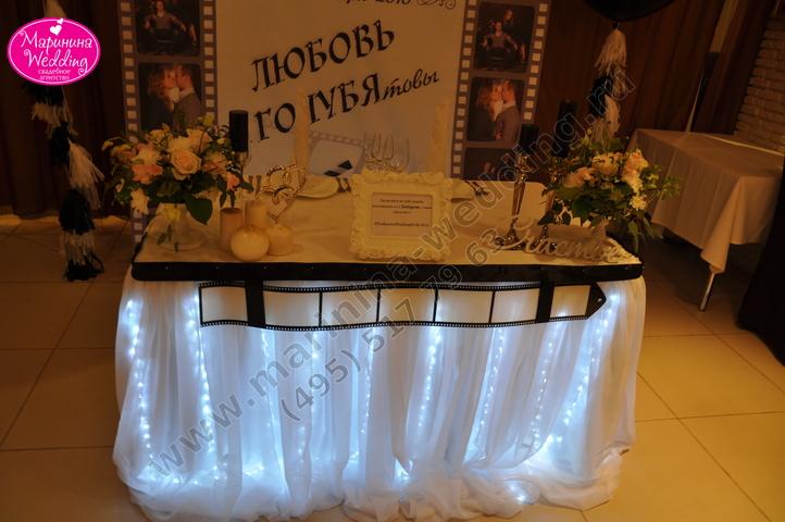 свадьба в стиле кино