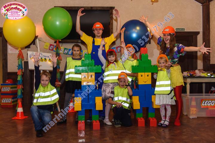 Лего вечеринка