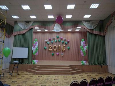красивое оформление школы шарами