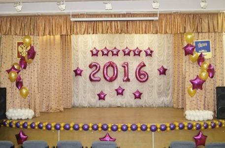 оформление зала шарами в школе