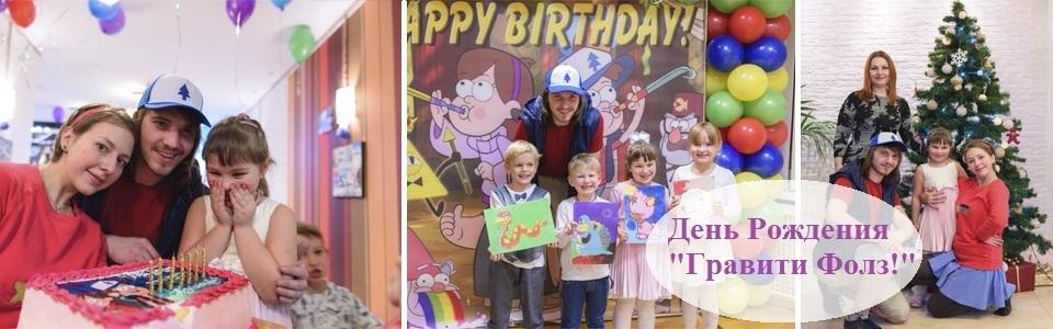 детский праздник как бизнес