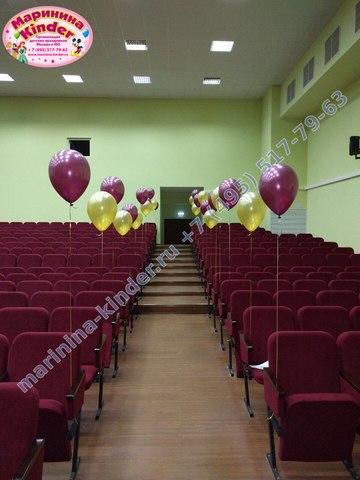 шары на выпускной
