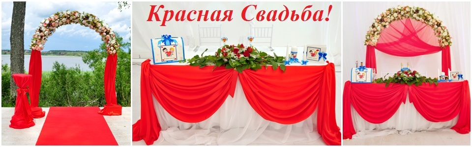 Поздравление с регистрацией брака 61