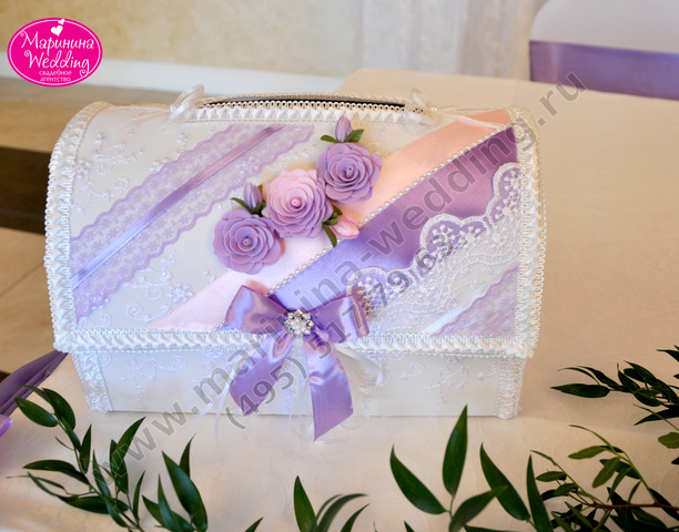 коробка для денег на свадьбу