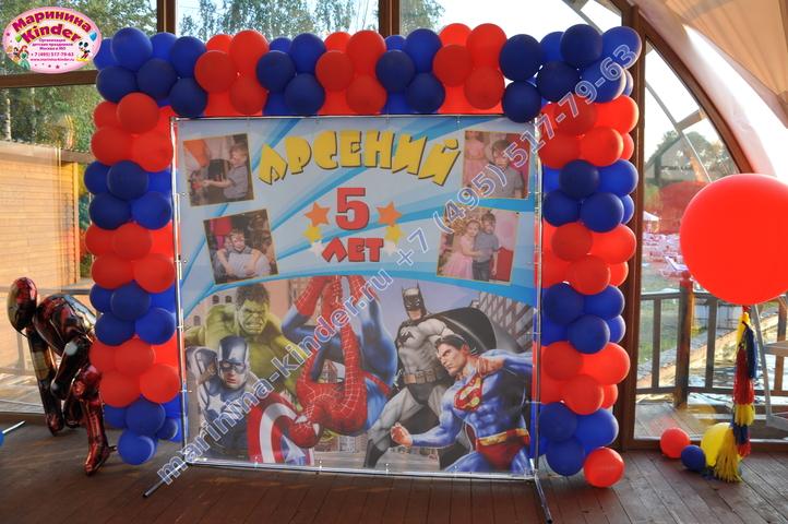 баннер  супергерои