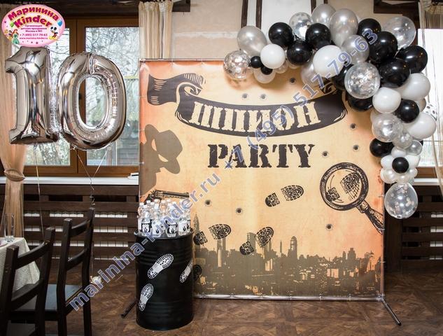 аренда баннера на детский праздник шпионская party