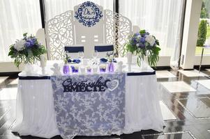 Черничная свадьба