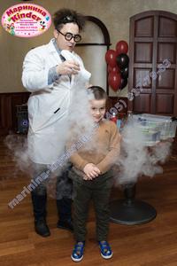 химическое шоу