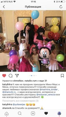 отзыв Маринина Kinder