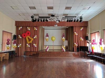 оформление шарами школы
