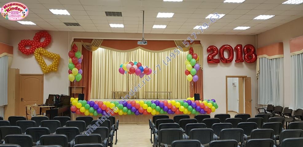 Оформление шарами сцены