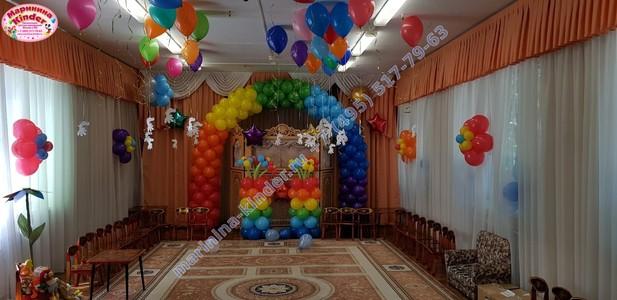 Радужная арка в детском саду