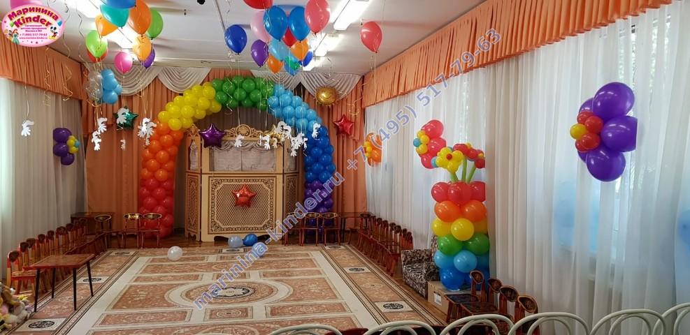 шары в детском саду