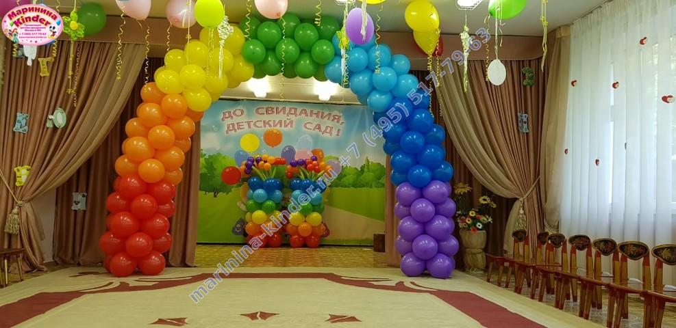 арка с гелиевыми шарами