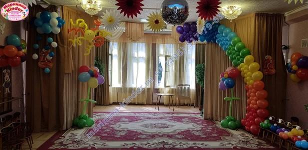 шары на выпускной в детском саду