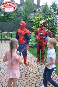 детский праздник мстители