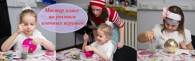 новогодний мастер класс для детей