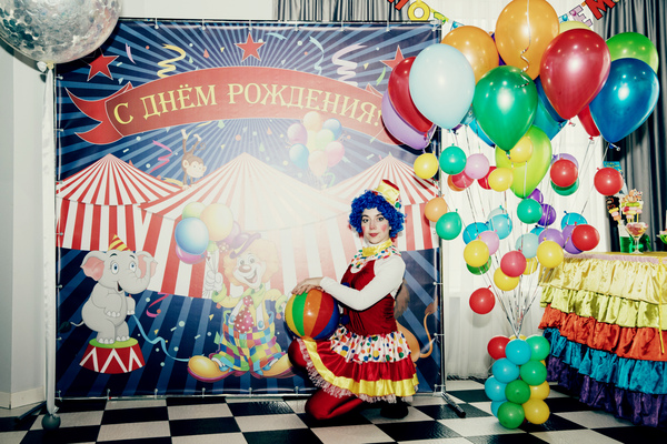 баннер цирк