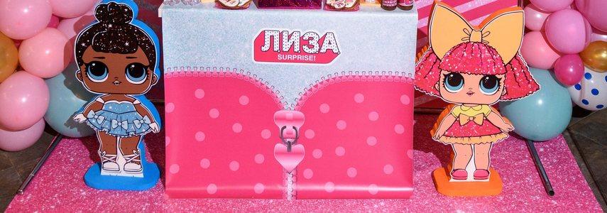 баннер розовый коврик