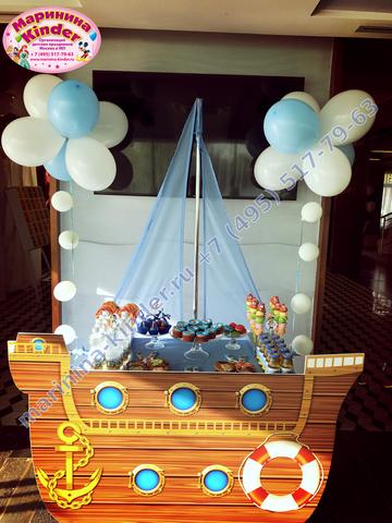 корабль танта