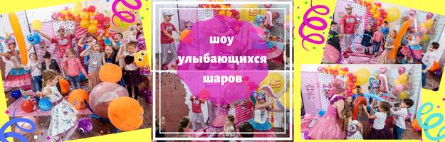 баннер танцевальной программы с шарами