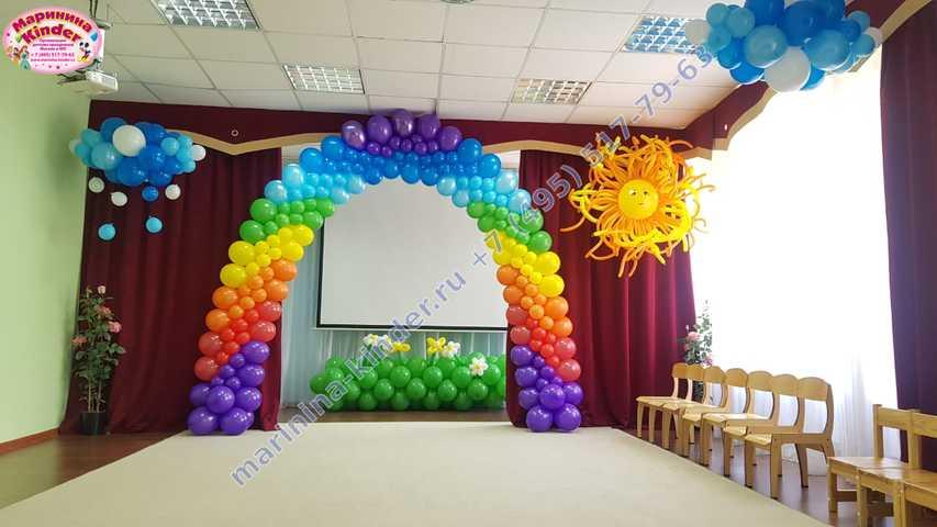радужная арка из шариков