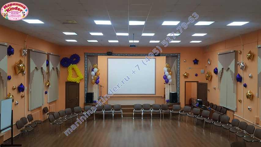 Оформление шарами в школе