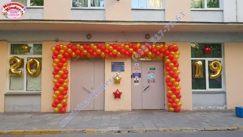 оформление фасада школы