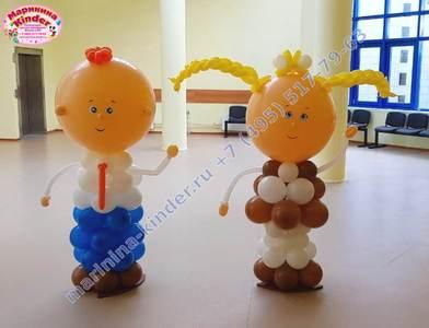 фигуры из шаров мальчик и девочка
