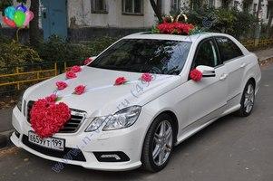 Машина свадьбу
