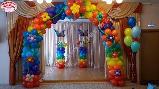 радужная арка из шаров