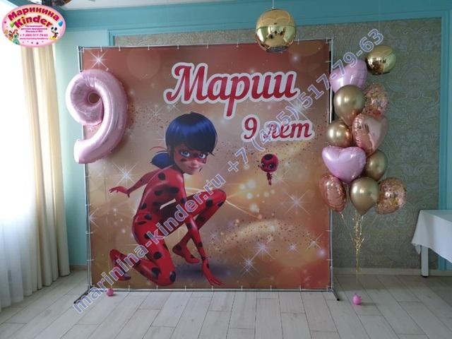 Марии 7 лет