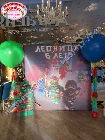 Леониду 6 лет