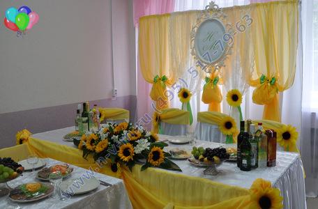 подсолнуховая свадьба