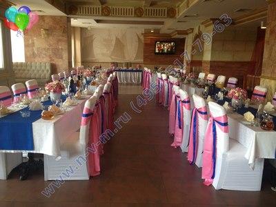 роово-синяя свадьба