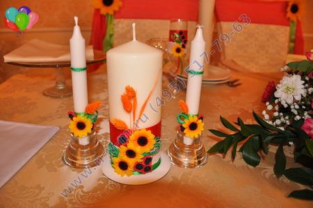 оформление украинской свадьбы