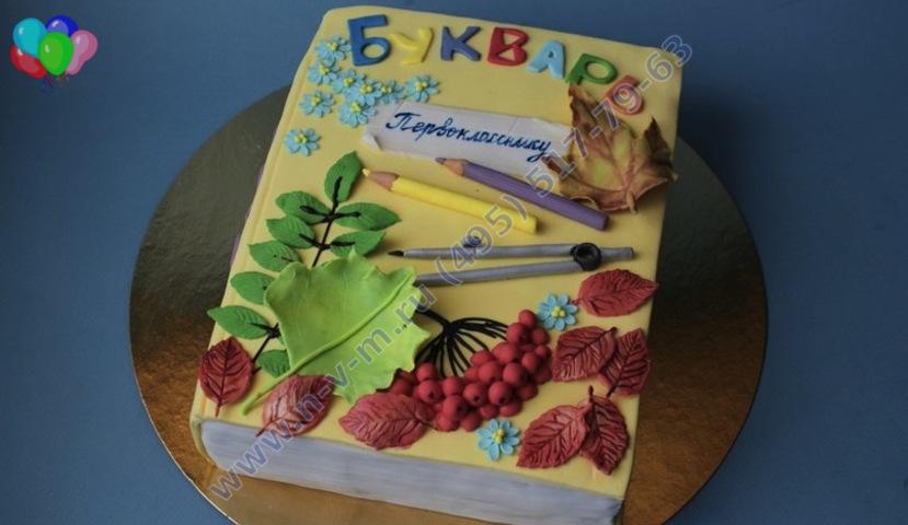 Купить вафельные картинки для торта на первое сентября