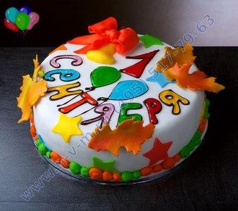 торт на школьный праздник