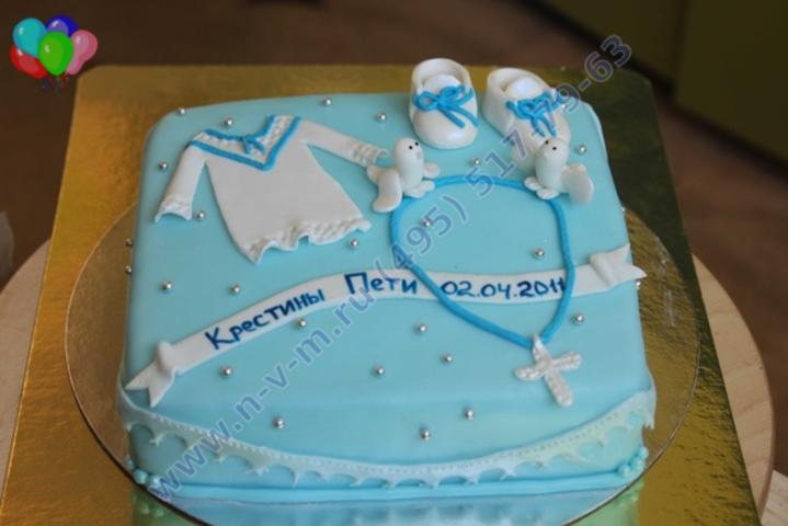 фото торт на крестины мальчику знакомится фаллосами