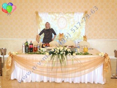 оформление свадьбы в ресторане марфино