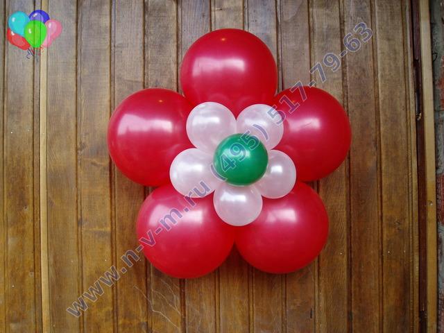 Как сделать цветок из шариков больших и маленьких