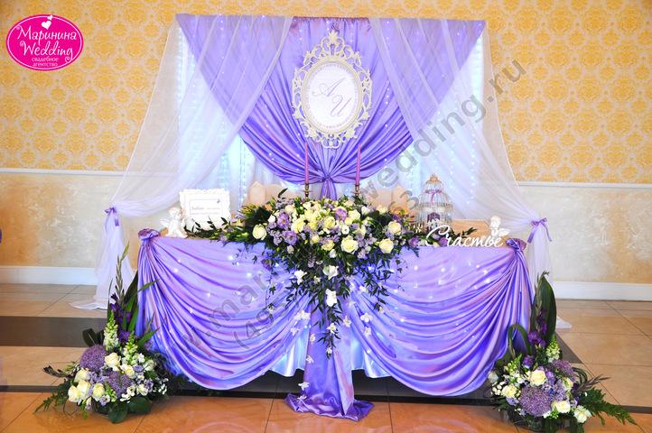 Сиреневая свадьба в ресторане Марфино