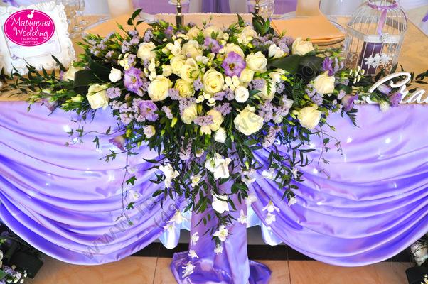 сиреневая свадба
