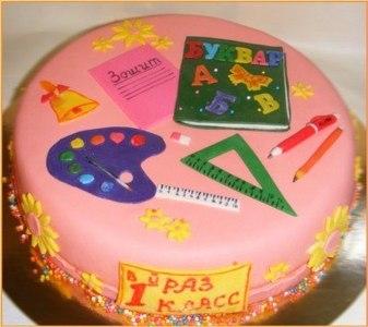 торт в школу
