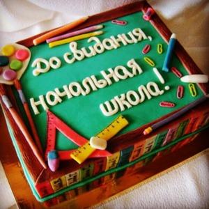 торт на выпускной начальной школы