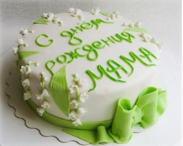 торт для женщие