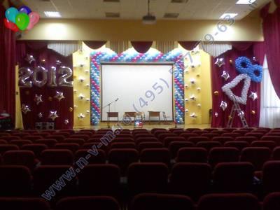 шары на выпускной в актовый зал