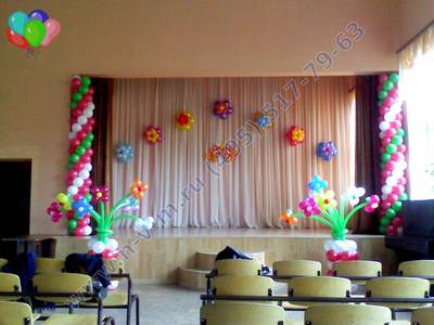 доставка шаров на выпускной