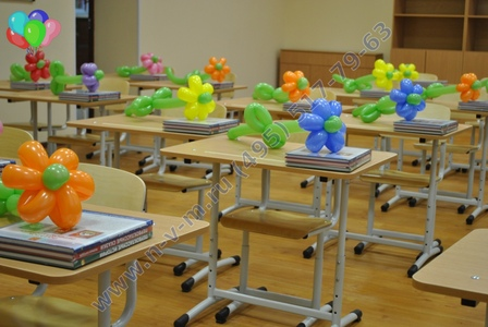цветы из шаров в школу